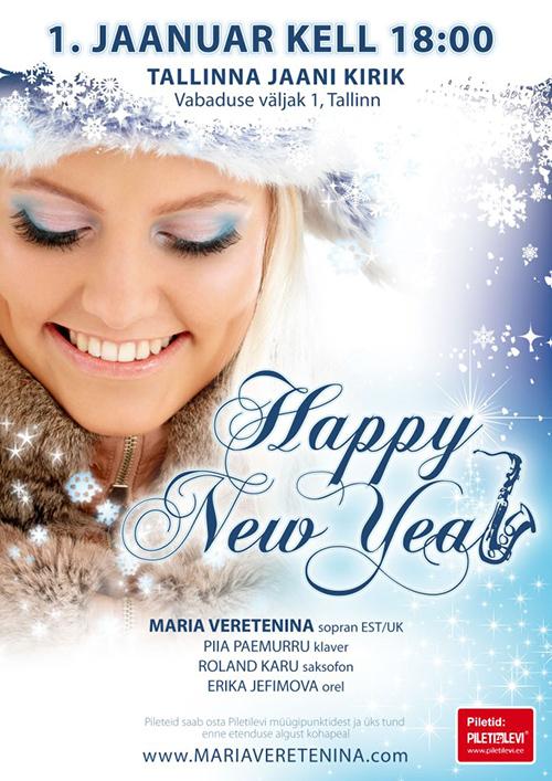 Maria Veretenina's New Year concert