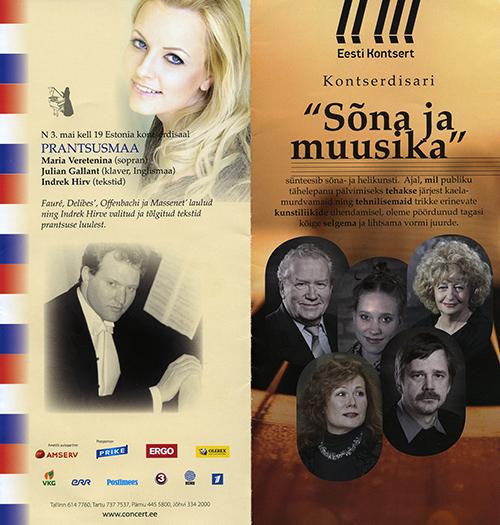 Maria Veretenina's concert